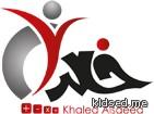 برنامج مشغل فلاش العربي